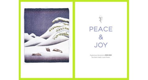 Holiday cards with David Hockney screenprint