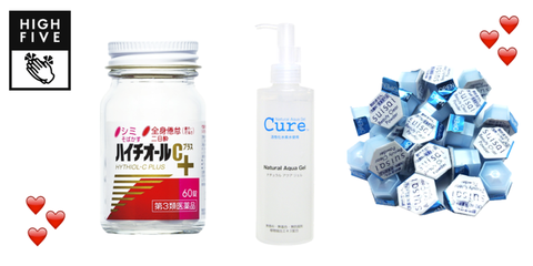5 Very Specific, Editor-Tested, Japanese Drugstore Products for the Glowy-est Skin