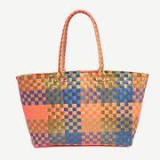 Product, Bag, Fashion, Shoulder bag, Basket, Beige, Tan, Wicker, Picnic basket, Wedge,