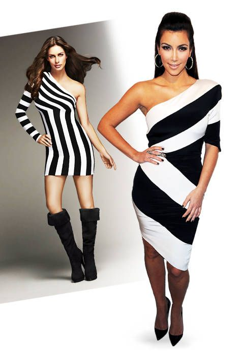 Kim Kardashian Striped Dress