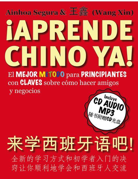 """<p>Por cuestión de negocios, para ampliar tus redes sociales o por simple curiosidad: <a href=""""/edicion/gallery/635787/(offset)/%20http:/www.casadellibro.com/ebook-aprende-chino-ya-ebook/9788494179525/2359246"""" title=""""chino"""" target=""""_blank"""">¡Aprende chino ya! </a>Así se llama el primer y único método que permite aprender chino mandarín a los españoles, y español a los chinos. Ainhoa Segura y Wang Xin han desarrollado una manera fácil y rápida de comprender este idioma y su cultura, y el sistema utilizado aporta los mecanismos para escribir, hablar y pronunciar correctamente la lengua china y española. Anímate y adentrate en una cultura milenaria.</p>"""