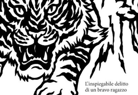 Colorfulness, Art, Black-and-white, Monochrome, Visual arts, Illustration, Graphics, Artwork, Symmetry, Drawing,