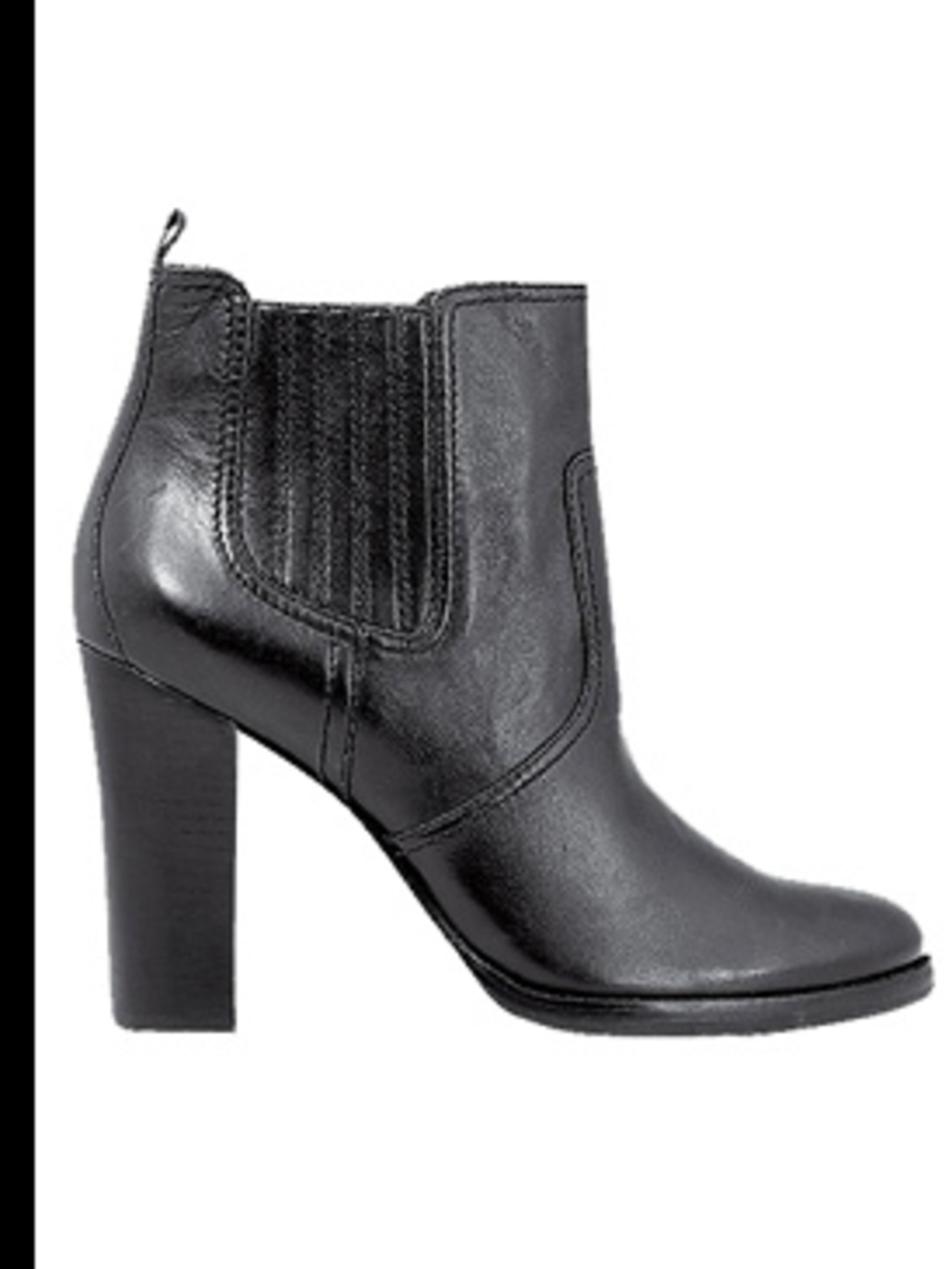 <p>Ankle boots £65 by Pierre Hardy at Gap</p>