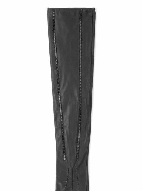<p>Black zip detail fingerless gloves, £14.99, by River Island (0208 991 4904) </p>