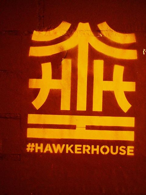 "<p>An indoor night market filled with food and music? Yes please! Introducing <a href=""http://www.streetfeastlondon.com/"">Hawker House</a>, a foodie haven stocked with the finest grub from all over the world. Opens this Friday"