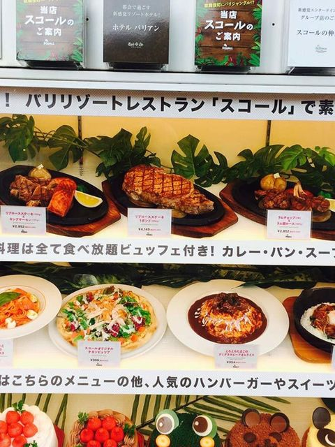 <p>FOOD: Tokyo Nights</p>  <p>Here comes another winter edition of a street-food fave – but not for the Night Tales crew any old 'winter wonderland' theme, oh no. For the next eight weeks, they're bringing the back-streets of Tokyo right to Old Street, Lo