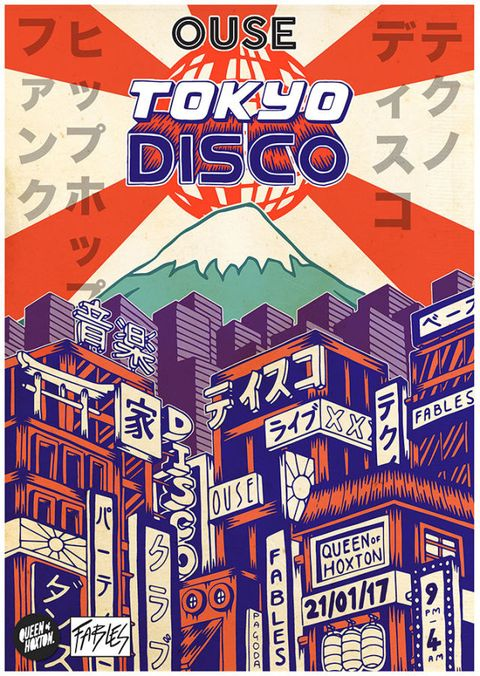 Pop-up Tokyo Disco at the Queen of Hoxton, London
