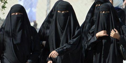 Saudi Arabia women | ELLE UK