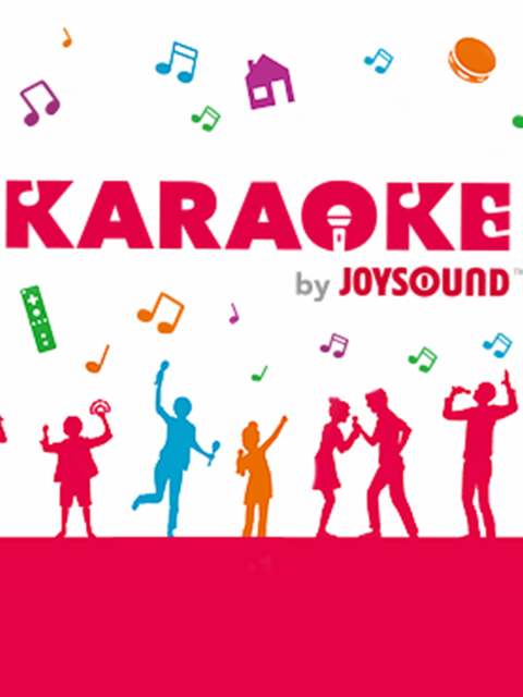 Shoptip-Wii-Party-Karaoke