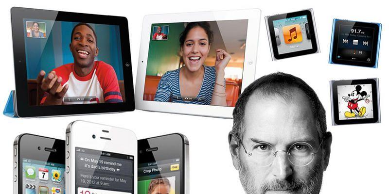 4e3fd23a1f9 Steve Jobs: Las lecciones de un visionario