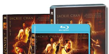 Human, Book cover, Metal, Games, Fiction, Animated cartoon, Mythology, Novel,