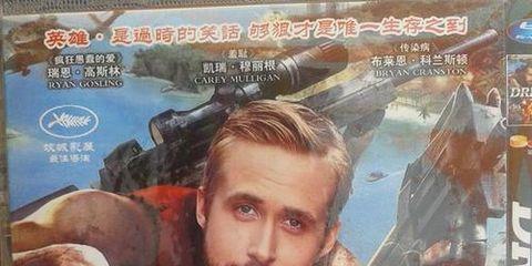 Head, Human, Forehead, Beard, Poster, Advertising, Facial hair, Fiction, Movie, Publication,