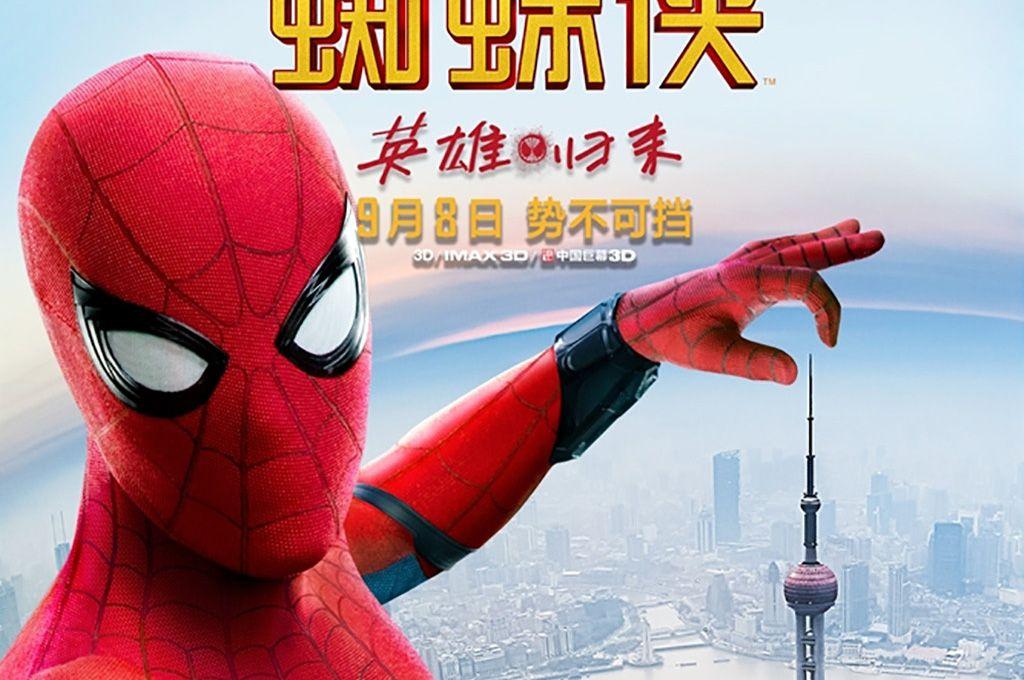 Los posters chinos de \'Spider-Man: Homecoming\' son una maravilla