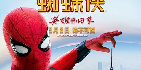 Spider-man, Superhero, Fictional character, Hero, Cartoon, Animation, Action figure, Suit actor, Costume, Games,