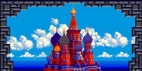 Blue, Landmark, Azure, Majorelle blue, Pattern, World, Art, Rectangle, Symmetry, Illustration,