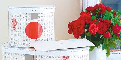 Petal, Red, Flower, Font, Cut flowers, Carmine, Flowering plant, Bouquet, Flower Arranging, Floristry,
