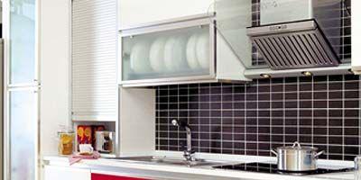Product, Property, Room, Floor, Interior design, Line, Countertop, Kitchen, Cabinetry, Tile,