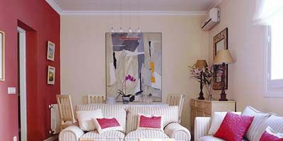 Room, Interior design, Property, Floor, Textile, Furniture, Wall, Home, Living room, Ceiling,
