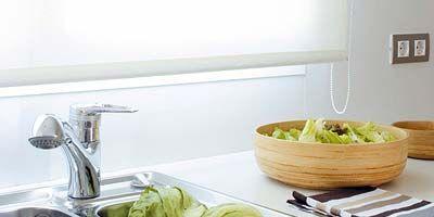 Plumbing fixture, Food, Ingredient, Tap, Produce, Sink, Kitchen sink, Plumbing, Whole food, Leaf vegetable,
