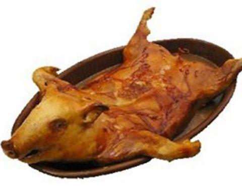 Brown, Food, Amber, Beige, Tan, Dish, Fawn, Recipe, Lechona, Meat,