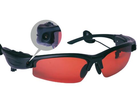 Eyewear, Glasses, Vision care, Product, Brown, Goggles, Sunglasses, Personal protective equipment, Glass, Red,