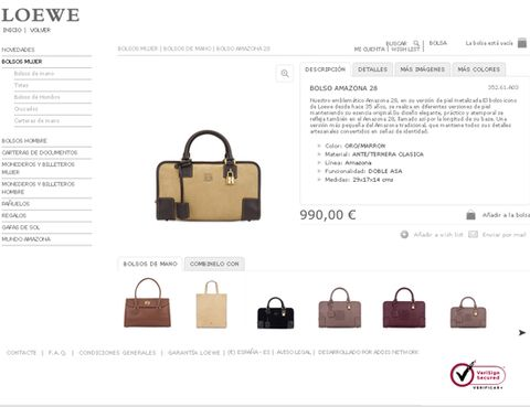 Product, Brown, Text, Font, Khaki, Tan, Parallel, Beige, Brand, Rectangle,
