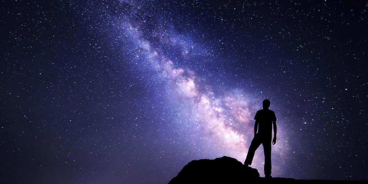 Resultado de imagen de La parte del Universo que trata de comprender
