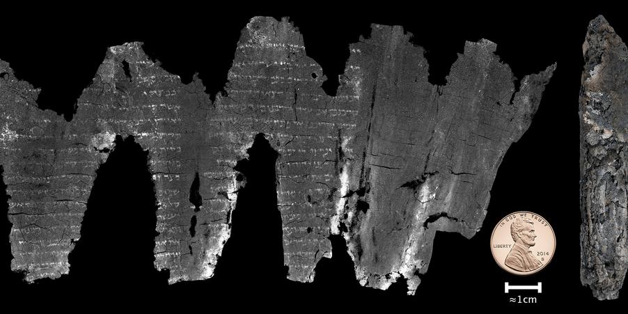Un nuevo avance revela la copia más antigua de la Biblia