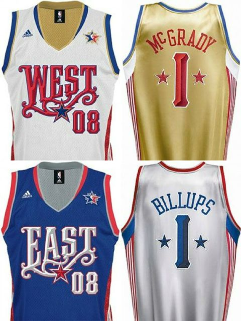 separation shoes 62afd a9da5 The Five Ugliest NBA All-Star Game Jerseys