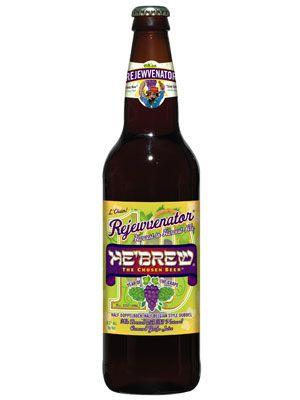 Product, Brown, Yellow, Bottle, Glass bottle, White, Drink, Beer bottle, Liquid, Purple,