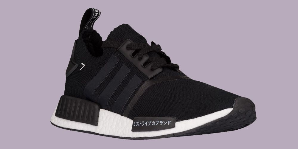 sale retailer c199d ce4f0 These Ultra-Hyped Adidas NMDs Are Restocking Today