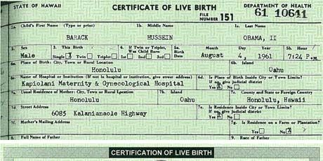 What is a long form birth certificate obama long form birth what is a long form birth certificate obama long form birth certificate yadclub Gallery