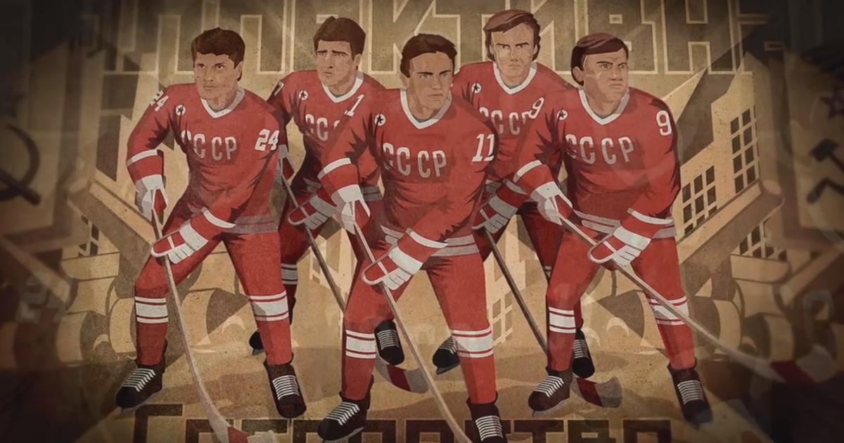 Red Army  Documentary Facts - Soviet Union Hockey Trivia 89d0abde7