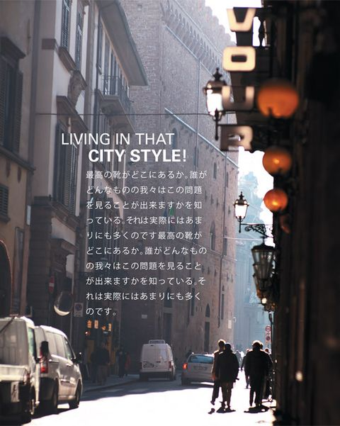 Infrastructure, Neighbourhood, Street, City, Metropolis, Urban area, Metropolitan area, Truck, Pedestrian, Downtown,