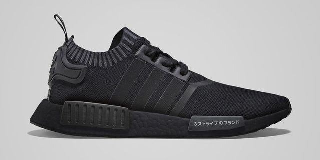 best service 50829 cd9f1 Adidas NMD R1 Japan Black release date 2016