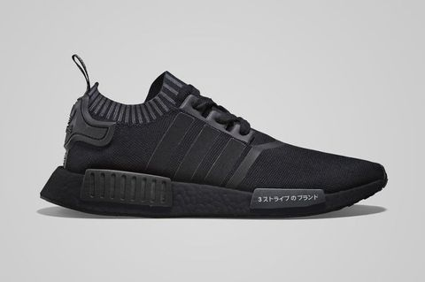 8924ece08ca96 Adidas R1 NMD Primeknit Japan Black.  BOOSTMARKETP. First released towards  the ...
