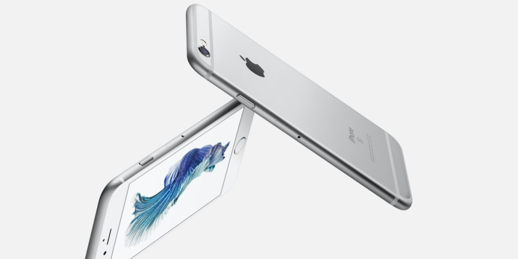 Some Exciting News About The iPhone 7