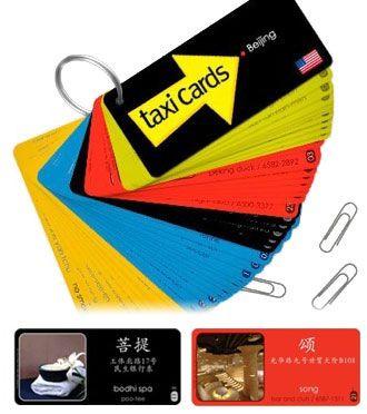 Beijing-Taxi-Cards.jpg