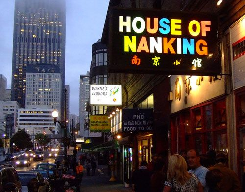 house-of-nanking.jpg