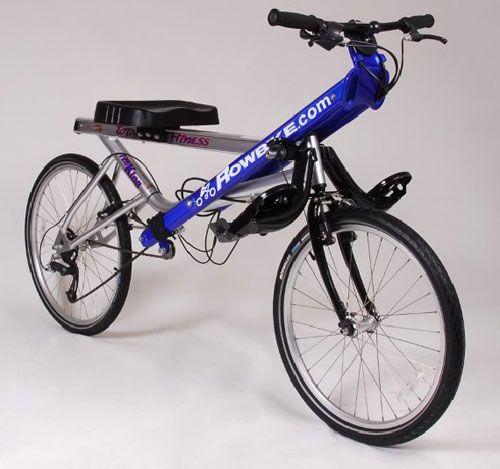rowbike.jpg