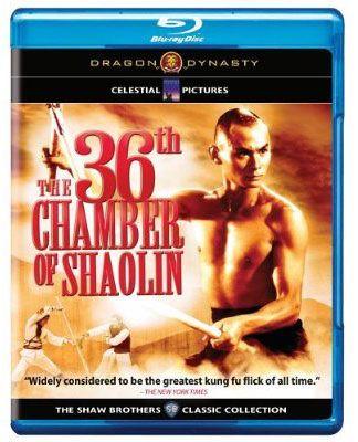 36_chambers_of_shaolin_blu