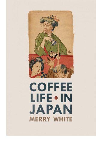 coffee-life-in-japan-gear-patrol