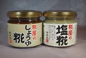 mitsuwa-marketplace-umami-gear-patrol