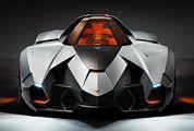 Lamborghini-Egoista-Concept-Gear-Patrol