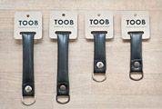 TOOB-Keychains-Gear-Patrol