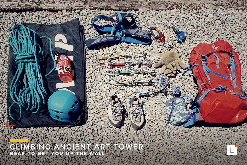kit-climbing-ancient-art-gear-patrol-lead-full-
