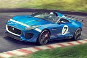 Jaguar-Project-7-Concept-Car-gear-patrol-tig