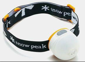 Snow-Peak-SnowMiner-Headlamp-gear-patrol-sidebar