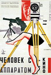 Man_with_a_Movie_Camera_poster_2