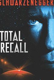 Total Recall Gear Patrol